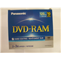 DVD-RAM4.7 in Case 3X